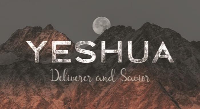 Savior & Deliverer